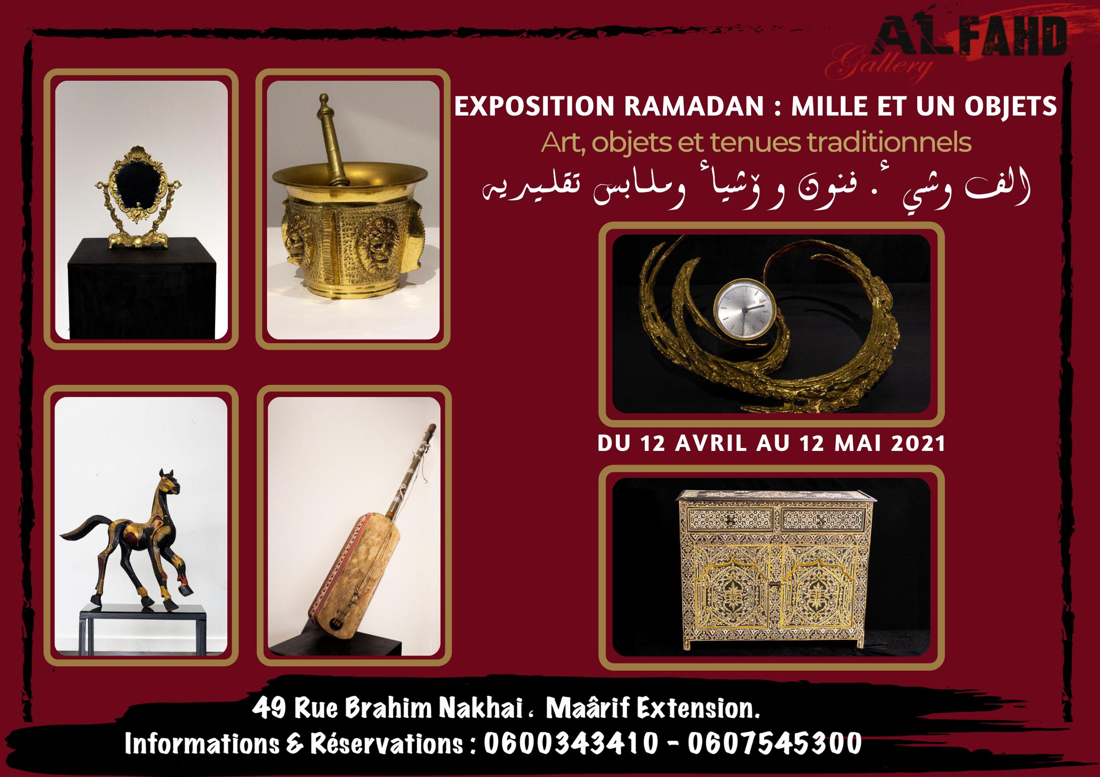 Catalogue exposition Ramadan 2021